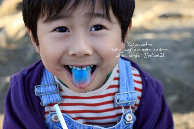 その結果 墨田区役所で開かれた 写真展にスカイツリーの写真を展示してもらいました その時に かき氷を食べた次男です